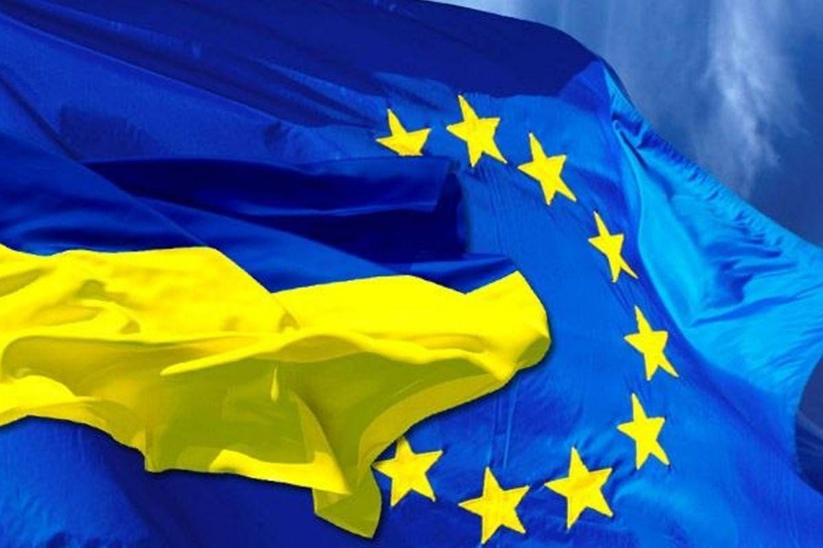 У МЗС закликали ЄС змінити модель відносин з Україною
