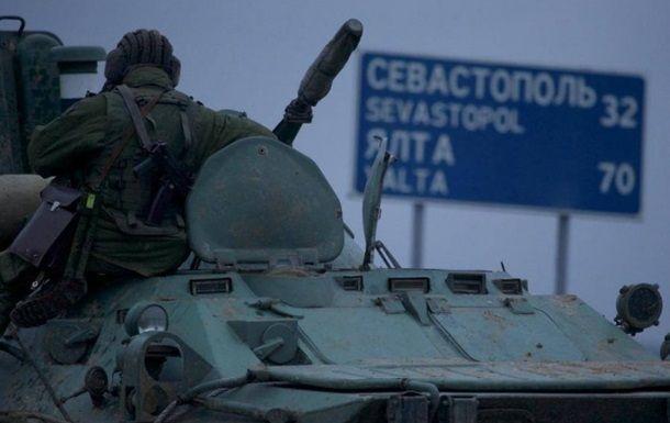 Аннексированный Крым как военно-стратегический плацдарм России