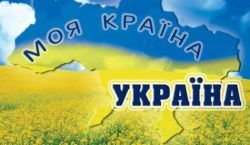 До Дня Незалежності. Сім кращих пісень про Україну (голосування)