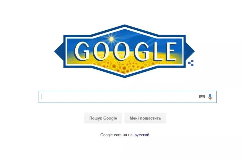 Google намалював святковий дудл з нагоди 25-ї річниці незалежності України
