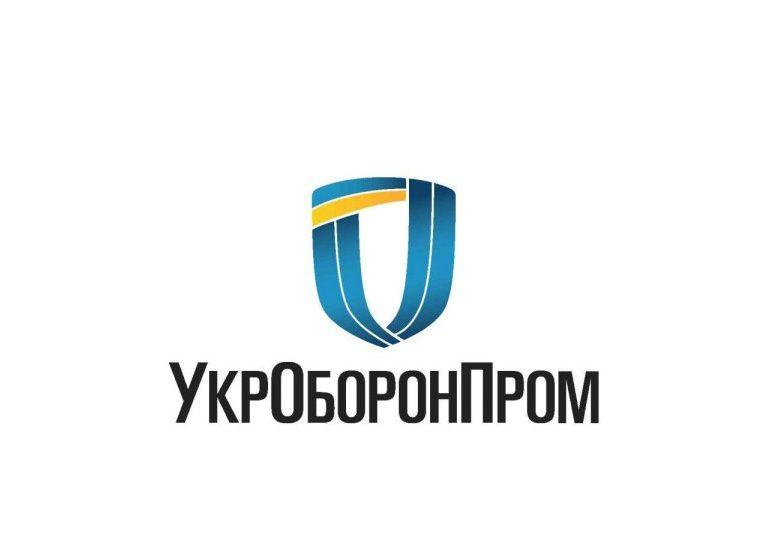 «Укроборонпром» создает платформу для развития оборонных инноваций UkrARPA