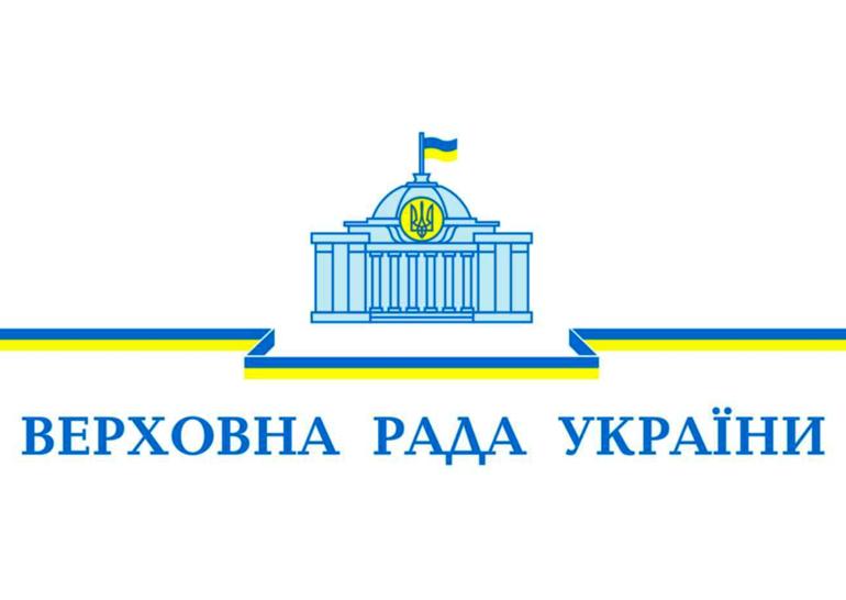 Верховная Рада разрешила заключать зарубежные договоры по email и инвойсу