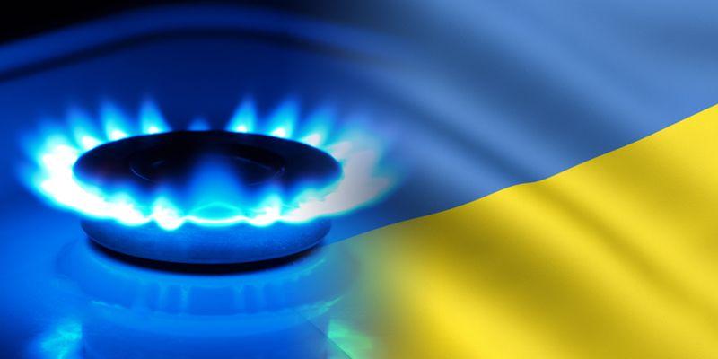 Чому було необхідно змінити ціну на газ?