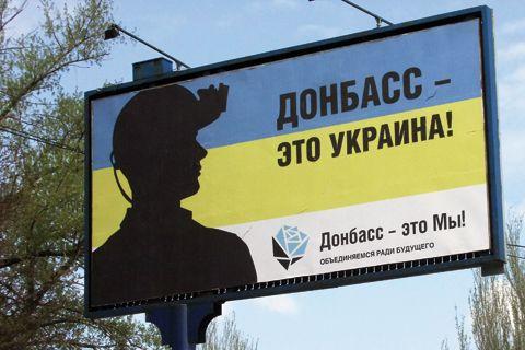 Як колишні бойовики «Новоросії» повертаються в Україну