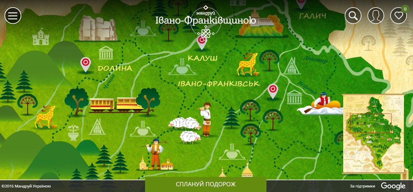 туристичний сайт Івано-Франківщини