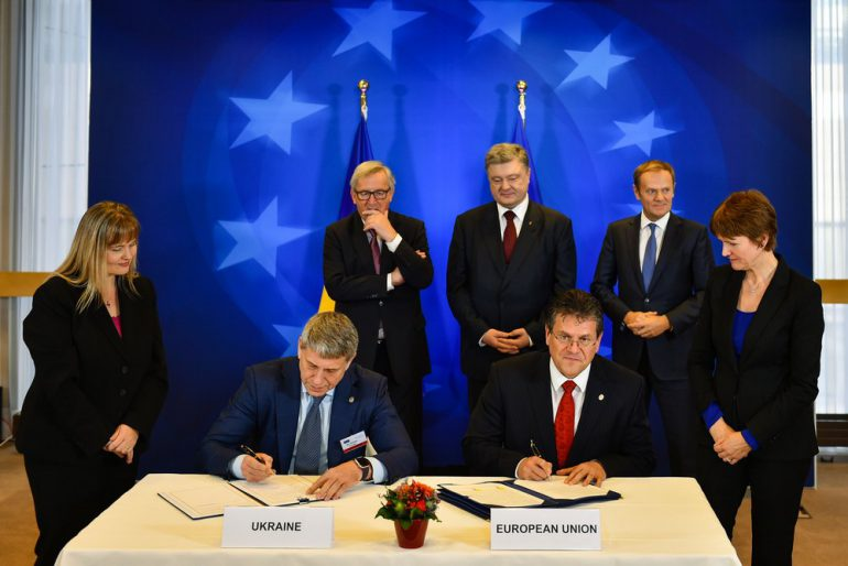Украина и Евросоюз подписали Меморандум по стратегическому энергетическому партнерству