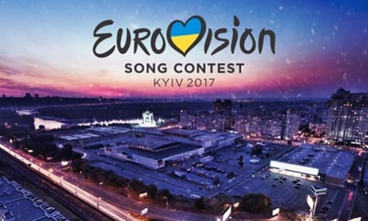 Остаточно затверджено проведення «Євробачення-2017» у Києві