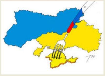 Міжнародний форум «Крим в умовах окупації: наслідки для України та світу»
