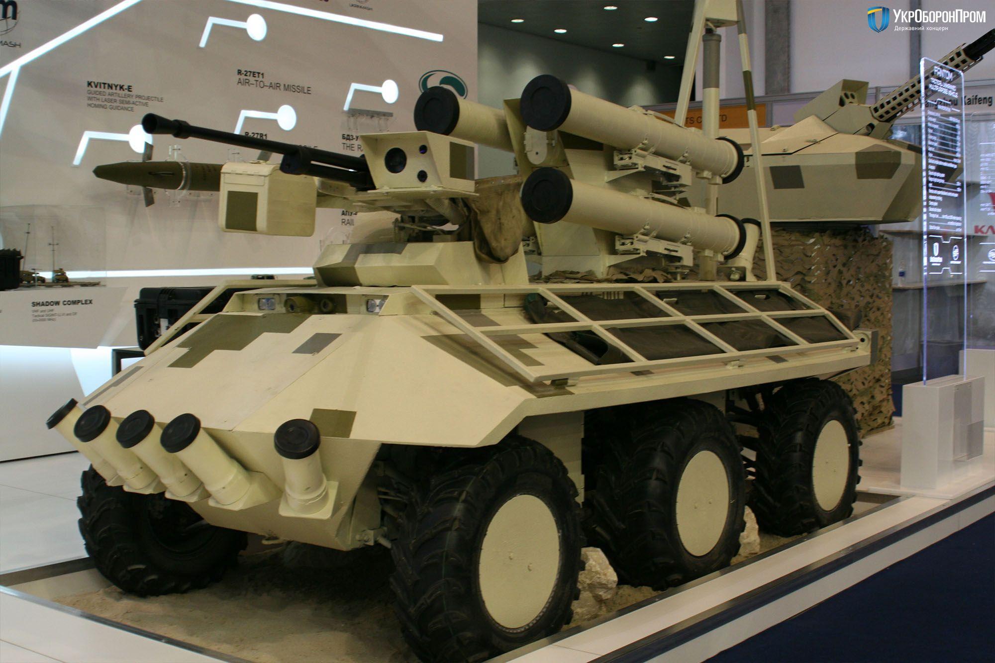 Укроборонпром представив оновлену версію безпілотного мінібронетранспортера «Фантом»