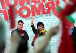 У Болгарії прихильники Росії програли вибори