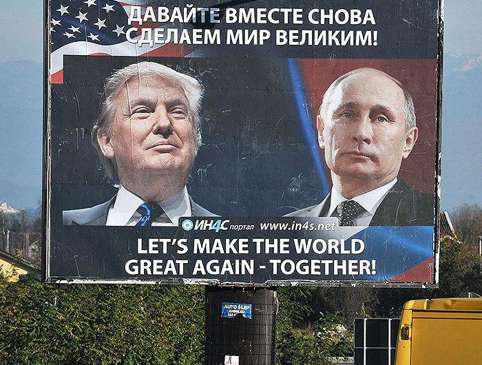 Forbes: Путин меняет курс
