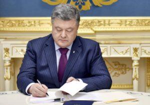 Порошенко затвердив санкції щодо 5 російських банків