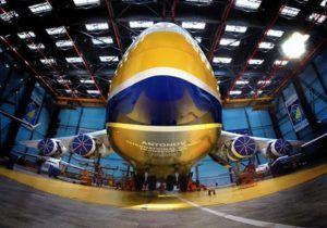 Святкове фото «АН-124»