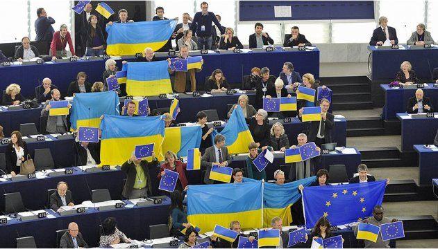 Європейський парламент ухвалив безвізовий режим для України.