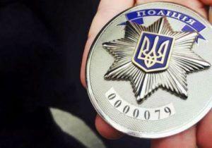 Довіра українців до Нацполіції: соцопитування