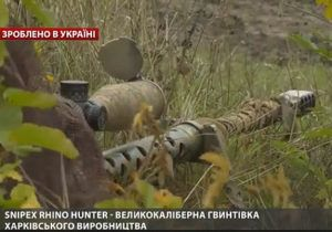 В Україні розробили унікальну великокаліберну гвинтівку