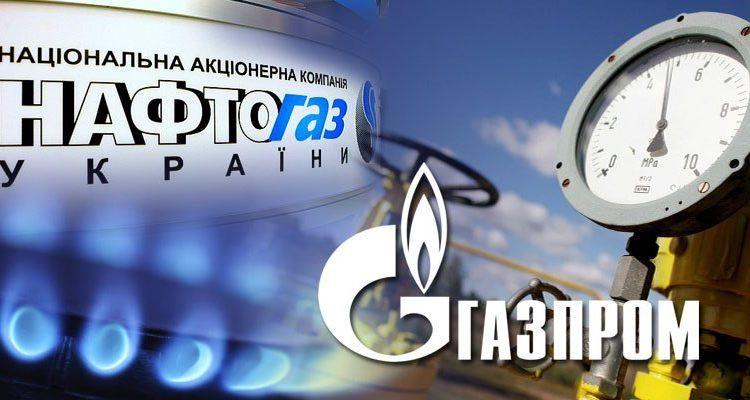 Стокгольмська перемога України над «Газпромом»