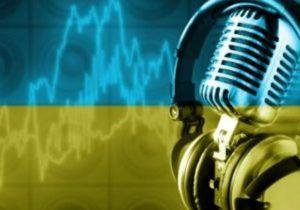В ОРДЛО зможуть приймати українське радіо і ТВ.