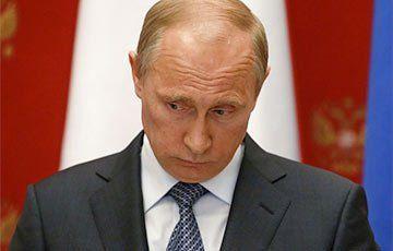 Андерс Аслунд: Неофеодальный капитализм России