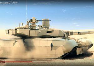 Презентація українського танка БМ «Оплот» (відео)