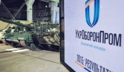 «Укроборонпром» очікує 20% зростання експорту озброєнь