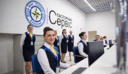 Найбільший центр з видачі закордонних паспортів та ID-карт запрацював у…