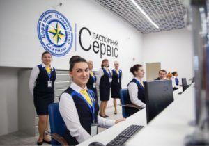 Найбільший центр з видачі закордонних паспортів та ID-карт запрацював у Києві