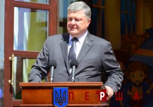 Петро Порошенко: Україна демонструє економічне зростання.
