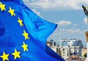 Набула чинності угода про асоціацію між Україною та ЄС
