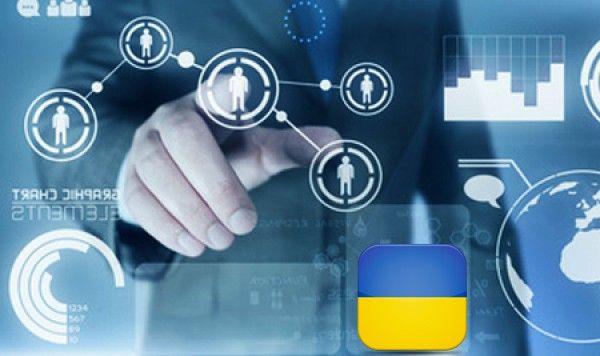 ІТ-сфера – одна з ключових для економіки України