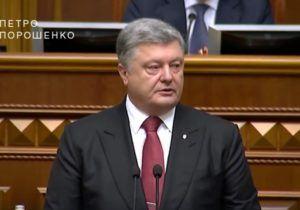 Петро Порошенко: Послання до Верховної Ради України «Про внутрішнє та зовнішнє становище України в 2017 році»