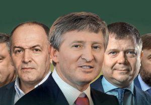Парад олігархів. Рейтинг найбагатших Українців