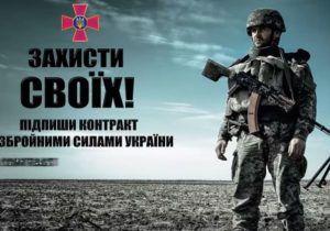Від учителя до офіцера: чому все більше українців ідуть у ЗСУ