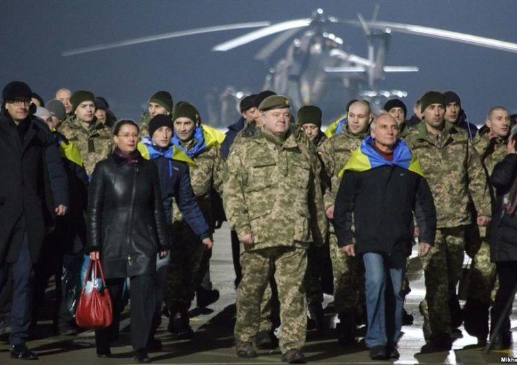 Зустріч звільнених українських полонених у Харкові