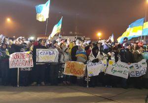 Звільнення українських полонених: зустріч у Борисполі
