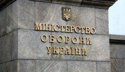 Україна відреагувала на чергові звинувачення Росії
