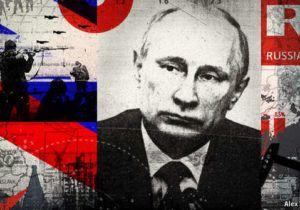Про російське розуміння традиційних цінностей