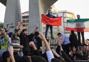 Масове повстання в Ірані