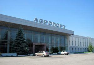 В Україні з'явиться ще один міжнародний аеропорт