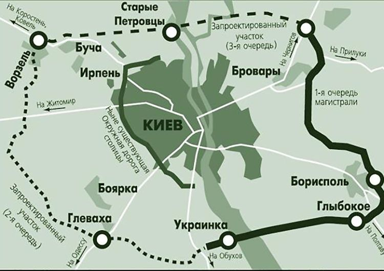 Велику кільцеву навколо Києва почнуть будувати цього року