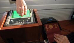 Запрацював біометричний контроль при в'їзді в Україну