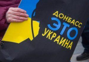 Ухвалено закон про реінтеграцію Донбасу