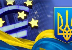 Євроінтеграція без ілюзій