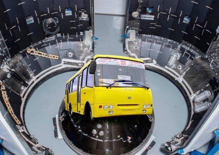 Анонсувано революцію у сфері автобусних перевезень