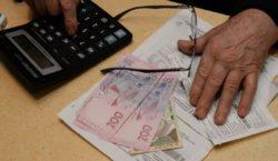 Сума субсидій на комуналку за рік скоротилася в 4,5 рази