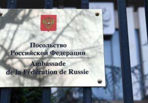 Токсична країна: російських дипломатів висилають звідусіль