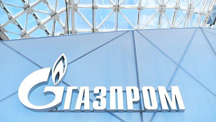 Україна готується до арешту активів «Газпрому»
