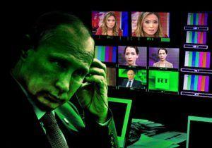 Український фронт інформаційної війни