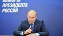 12 підлих прийомів Путіна