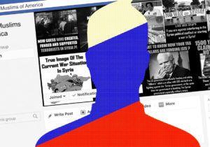 Facebook заблокував мережу російських пропагандистів